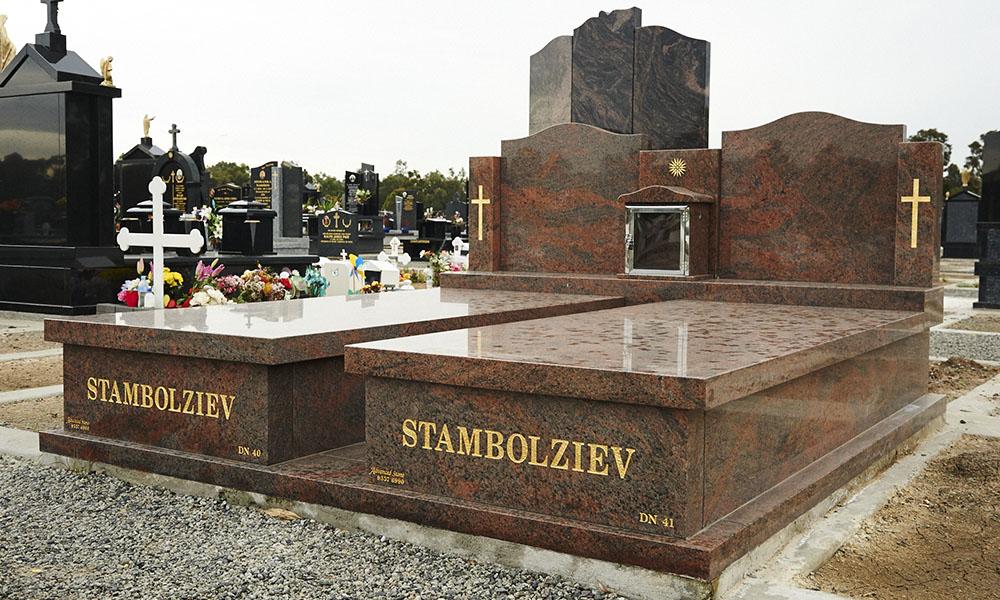 Stambolziev-Stambolziev