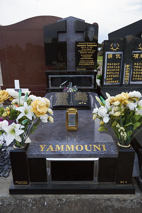 Yammouni